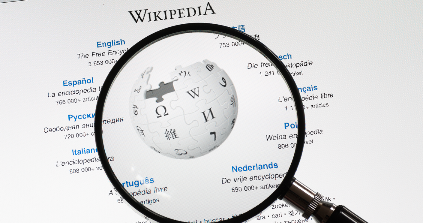 Have you ever noticed this about Wikipedia? | This Week At